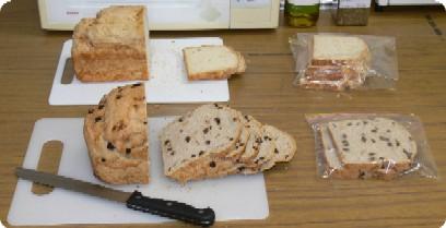 1-gluten-free-bread-ready-for-freezer